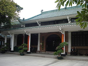 Islam in China - The Huaisheng Mosque's construction is attributed to the Prophet Muhammad's second cousin, Sa`d ibn Abi Waqqas.