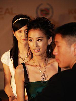 Beijing Film Academy - Huang Shengyi.