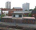 Hull Paragon Signal Box - geograph.org.uk - 255631.jpg