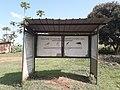 Humedal de Mabamba (Uganda) - zona junto al embarcadero 20190915 095810.jpg