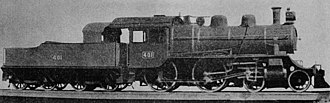China Railways AM3 - Locomotive number 401 of the Huning Railway
