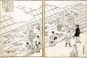 Public aquarium - An early aquarium in Japan in the 18th century