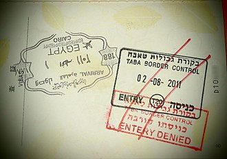 "Border control - As a border security measure, some jurisdictions in the west (such as  Germany and Israel) have historically stamped denied entries on passports. This stamp was issued by Israeli authorities at the Taba Border Crossing (and misspells the English word ""entry"")."