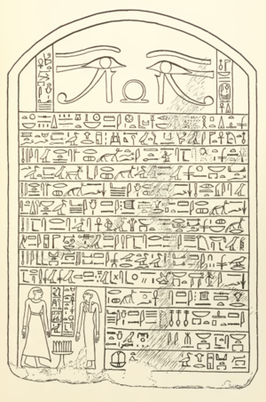 Wahibre Ibiau - Stela of the official Sahathor, with the cartouche of Ibiau. British Museum (EA 1348)