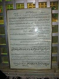 Ali ibn Babawayh Qummi
