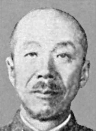 Japanese invasion of Thailand - Japanese 15th Army Commander Lieutenant General Shōjirō Iida