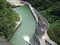 Ikari Dam added spillway survey.jpg