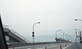 Images from The Great Hanshin-Awaji Earthquake=a040.jpg