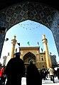 Imam Ali shrine - 5 July 2009 10.jpg