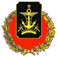 Imperial Iranian Armed Forces