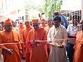 Inauguration of Nivedita Bhawan, BRKM, May 2018.jpg