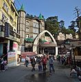 Indira Gandhi State Sports Complex - Mall Road - Shimla 2014-05-08 2072-2073.JPG