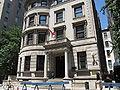 Indonesian consulate NY 9746.JPG