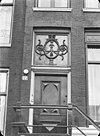 ingangspartij - amsterdam - 20018392 - rce