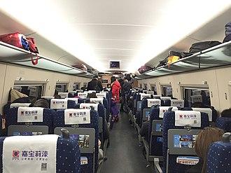 China Railway CRH380A - Second Class Coach