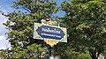 Intravarorot road sign.jpg