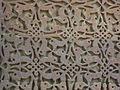 Intricate Design on the walls of the cloister around Qutub Minar.JPG