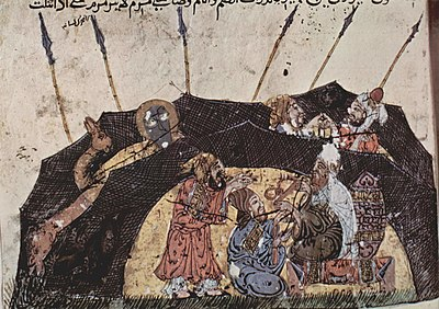 Maqama - Wikipedia, la enciclopedia libre