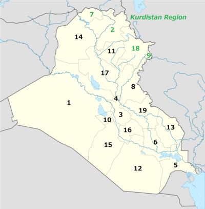 Iraq Governorates 2015(numbered).png