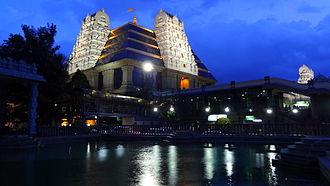 ISKCON Temple Bangalore - Image: Iskon temple