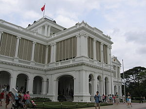 Istana (Singapore) - The front façade of the Istana, which once won accolades from its occupants, writers and visitors
