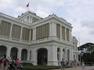The Istana - The front façade of the Istana, which once won accolades from its occupants, writers and visitors
