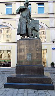 Ivan Fyodorov (printer) 16th century Russian and Ukrainian printer