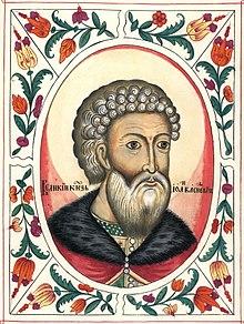 Iwan iii darstellung aus dem 17 jahrhundert