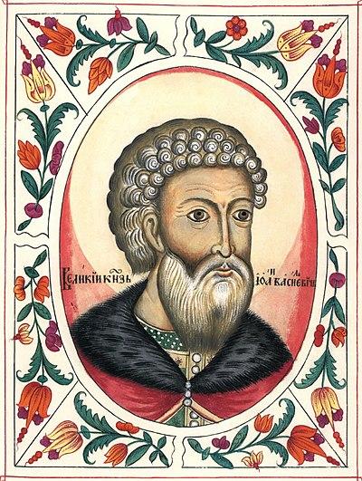 Miniatura de Iván III de Rusia.