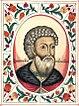 Ivan III of Russia 3.jpg