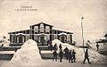 Jämtlands fältjägarregemente - matsalen 1920-tal.jpg