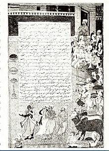 Krishna in the Mahabharata - Wikipedia