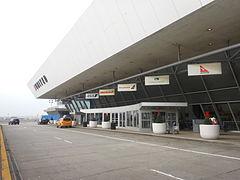 JFK Terminal 7