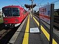 JR-Funamachi-station-with-Meitetsu-train-02.jpg