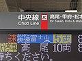 JR HL Fujisan Guide.jpg