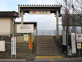 Ishihama Station Railway station in Higashiura, Aichi Prefecture, Japan