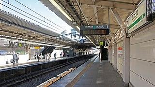 Nishi-Ōmiya Station Railway station in Saitama, Japan