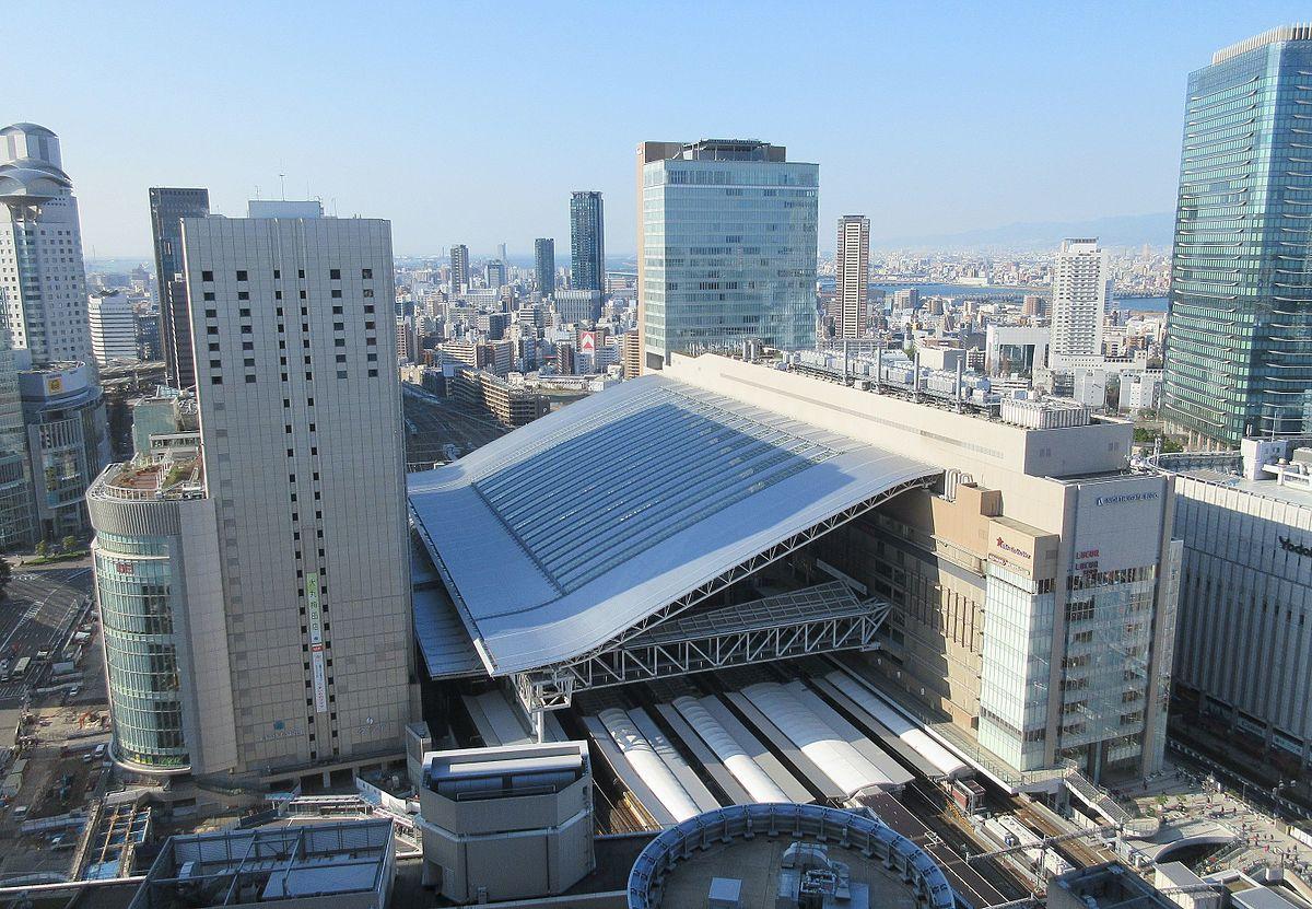 Japan S Main Natural Resources