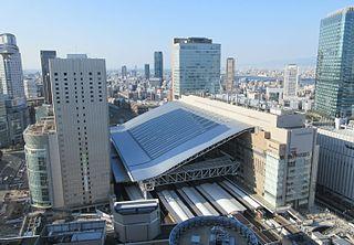 Ōsaka Station Major railway and metro station in Osaka, Japan