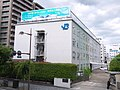 JR West Okayama Branch.jpg