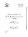 JUA0666253.pdf