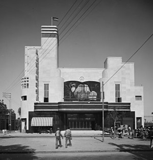 Flag of Mandatory Palestine - Palestinian flag over the Alhambra Cinema, Jaffa, 1937