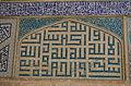 Jama Masjid Isfahan Aarash (166).jpg