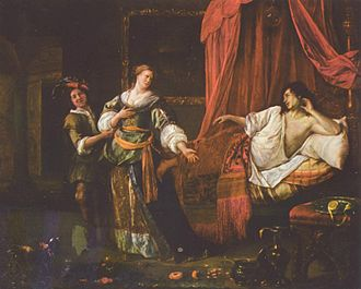 Amnon - Amnon and Tamar, painted by Jan Steen