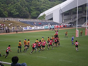 Japan national rugby union team - Japan plays Australia A on 8 June 2008