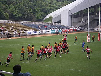 Australia A national rugby union team - Image: Japan v Australia A IRB Pac Nations 2008 June 8