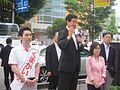 Japanese House of Councillors election 2016 in Miyagi 0622(3).jpg