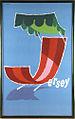 Jersey deckchair poster.jpg