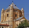 Jerusalem Dormitio-Abtei 4.JPG