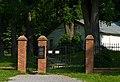 Jewish cemetery Lezajsk 2.jpg